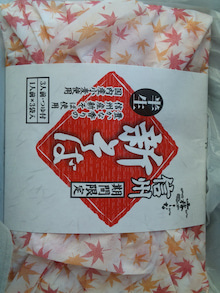SATOSHI@長野の立ち寄り先-SBSH0219.JPG