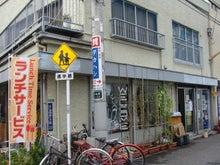 $☆D・O・N☆ちゃんの落書き帳 2ndシーズン-20101010 気ままなキッチン(外観)
