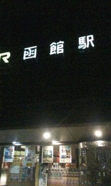 Verde Rayo 管理人Blog~緑風~-101011_0314~01.jpg