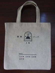 文房具女子の彩り日和-101011_fuji02