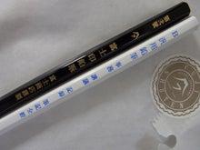 文房具女子の彩り日和-101011_fuji01