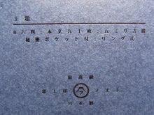 $文房具女子の彩り日和-101011_fuji06