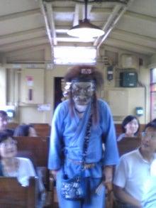 http://stat.ameba.jp/user_images/20101011/17/maichihciam549/e1/cb/j/t02200293_0240032010795394246.jpg