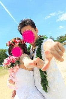 $千葉→名古屋☆転勤夫婦のB型ライフ