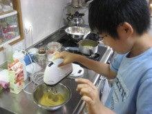 ふくたのログブー-ケーキ作り③