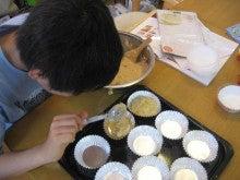 ふくたのログブー-ケーキ作り⑤