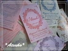 *Atsuko*のリバティとリネンの布小物バッグ日記