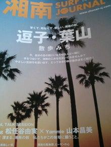 Nalu Blog-SN3J01760001.jpg