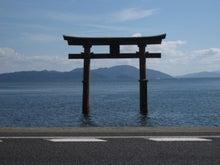 歩き人ふみの徒歩世界旅行 日本・台湾編-白髭神社