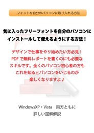 CONNECT管理人 和田 后令のブログ