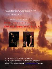 New 天の邪鬼日記-aoyamalive