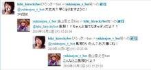 UDAUDA-ENJOY!-yukihiro4
