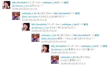 UDAUDA-ENJOY!-yukihiro1