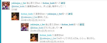 UDAUDA-ENJOY!-yukiike