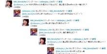 UDAUDA-ENJOY!-yukihiro2
