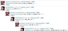 UDAUDA-ENJOY!-yukihiro3