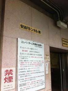 $関西発!アソシエのWeb担ブログ-IMG_0744.JPG