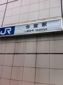 $関西発!アソシエのWeb担ブログ-IMG_0735.JPG