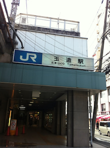$関西発!アソシエのWeb担ブログ-IMG_0720.JPG