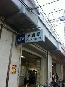 $関西発!アソシエのWeb担ブログ-IMG_0756.JPG