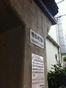 $関西発!アソシエのWeb担ブログ-IMG_0729.JPG
