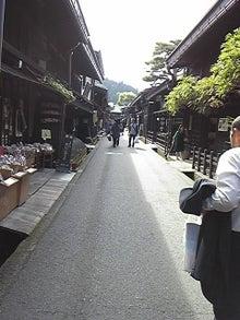 名古屋の足裏マッサージ みずかがみ松田旬古のブログ-みずかがみ