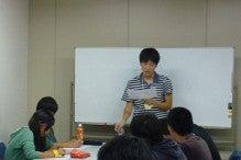 中学3年生向け 高校受験対策講座 [ダダゼミ] 開講!-rika101010