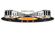 Ginza_Line
