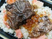 コン美味食文化論-ご褒美3