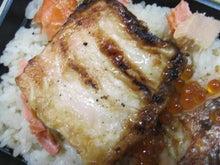 コン美味食文化論-ご褒美4
