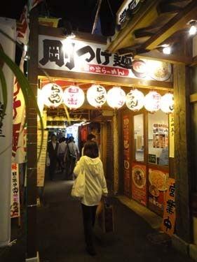 横浜発 驢馬人の美食な日々-HinoderamenOfuna