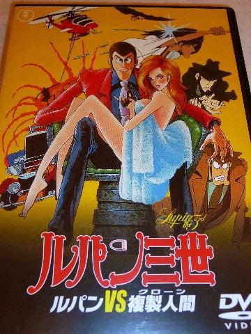 akira 劇場 版