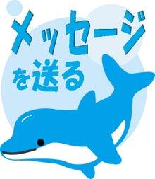 $心理カウンセラー☆オックスの「美☆彩☆世界」
