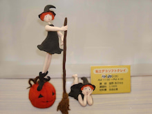 $大阪市内 ソフト粘土・ろうの花・アロマ・カラーなどのお教室「趣味のアトリエろころん」のブログ  堺からも通えます-ソフト粘土で作るハロウィンの魔女