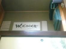 1011mokuさんのブログ-SN3D060600010001.jpg