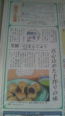 お菓子屋ぷくちゃんのあまーい日記-2010101313500000.jpg
