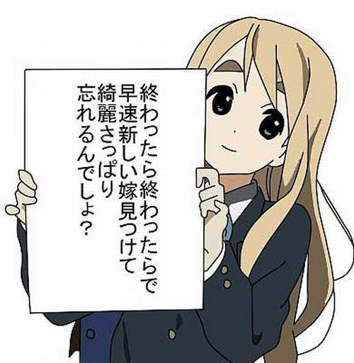 """山岡キャスバルの""""偽オフィシャルブログ""""「サイド4の振興(旧名:侵攻)」-むぎ"""