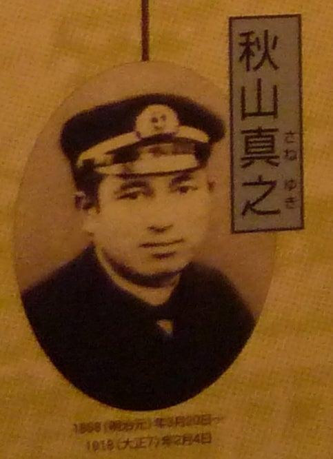 「坂の上の雲」にも登場 江田島・旧海軍兵学校の素晴らしい ...