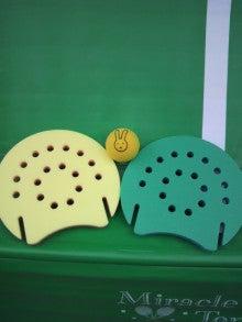 テニスショップブログ(ソフトテニス・オンラインブログ)-2010101416030000.jpg