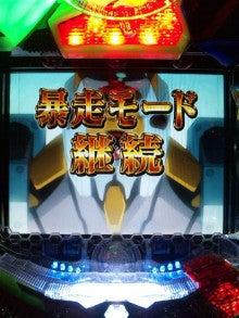 TOKYO Disney RESORT LIFE-DVC00039.jpg