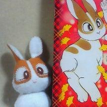 大好きなウサギ(●^…