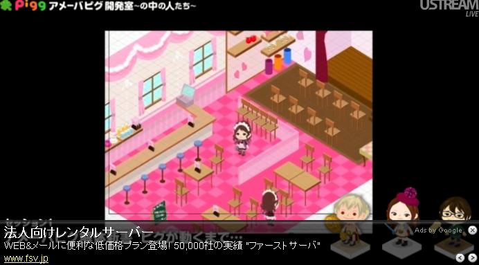 m@yu's  Room-Pigg&Poupee&Pico -
