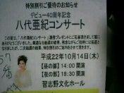 望月遥香@HAPPYくぇすちょん-P1004643.jpg