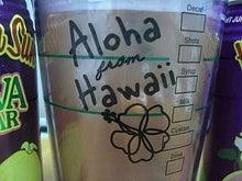 ハワイアンスタイル PuaLani