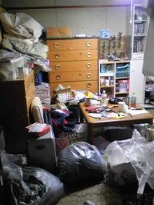 汚部屋脱出子のブログ