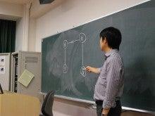 森ゼミブログ-2レベルゲーム解説