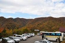 白神山地ツアーで能代山本地区の活性化すっぺ-2010年10月16日の藤里駒ケ岳11