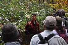 白神山地ツアーで能代山本地区の活性化すっぺ-2010年10月16日の藤里駒ケ岳2