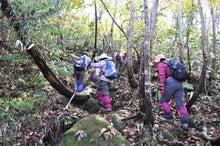 白神山地ツアーで能代山本地区の活性化すっぺ-2010年10月16日の藤里駒ケ岳3