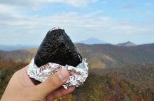 白神山地ツアーで能代山本地区の活性化すっぺ-2010年10月16日の藤里駒ケ岳8